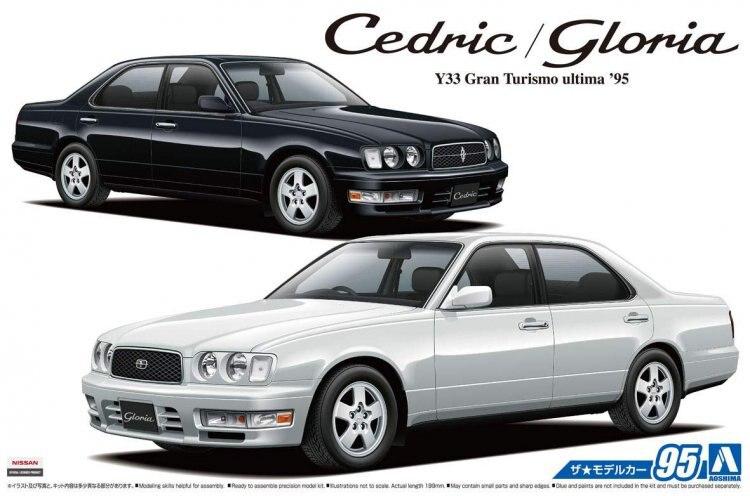 1/24 Nissan Y32 Cedric/Gloria  Car Model 05666