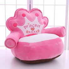 Creative Children's Seat Cartoon Plush Toy Small Sofa Lazy Sofa Stand Baby Seat kids small sofa household lovely thicken kids chair washable mini lazy sofa stable cartoon toy seat soft sponge sofa easy clean