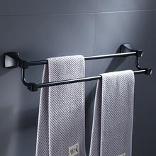 Mat siyah çift havlu bar banyo havlu askısı uzay alüminyum banyo aksesuarları havlu askısı