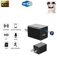 Mini cámara Wifi 106 P con enchufe, Cargador USB, grabadora de vídeo, Videocámara portátil inalámbrica, adaptador de corriente de seguridad, minicámara 1080