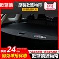 Organizerorganizerorganizer для автомобильного багажника модифицированный отсек для багажника перегородки аксессуары для Mitsubishi Outlander 2013-2018