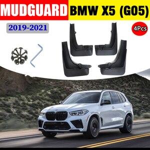 Image 1 - FRONT REAR Splash Guards Mudflaps Car Fenders Mudguards Mud Flaps For BMW X5X X5M Sport 2019 2021 G05 Car Accessories 2019 2021