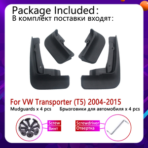 Image 2 - Mudflap for Volkswagen VW Transporter T5 Caravelle Multivan 2004~2015 Fender Mud Guard Mudguard Splash Flap Mudguard Accessories