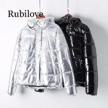 Rubilove 2019 Womens Winter Coats Fashion Silver Hooded Parkas Women Jacket Big Pockets Padded Cotton