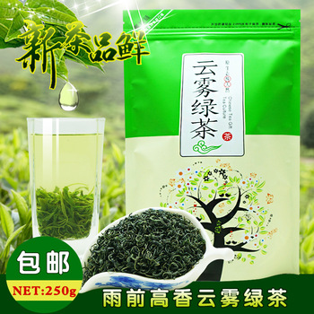 2019 chińskie wysokie góry Yunwu zielona herbata prawdziwe organiczne nowa wczesna wiosna herbata do utraty wagi zielone jedzenie opieki zdrowotnej