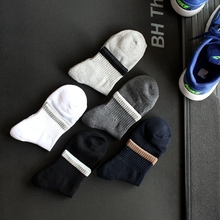 New Outdoor Men's Sports Thick Terry Tube Socks For Male 5 pairs/lot High Quality Soft Keep Warm Cotton Socks Black Meias Sox
