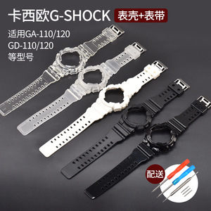 Watch Strap for Replacement Mo