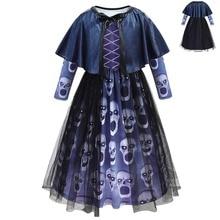 цены Children's Vampire Halloween Super scary costumes Girl's cosplay Vampire suit Girl's Halloween scary clothes  christmas dress
