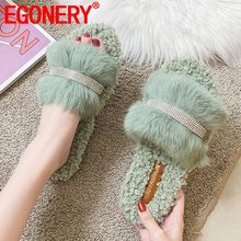 EGONERY winter woman slippers flats women's shoes cute girl beige green black khaki rabbit hair Indoor slippers brand slippers(China)