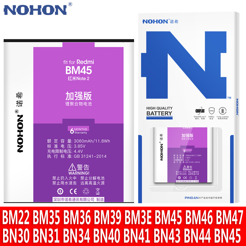 NOHON BM45 BM46 BN43 BM47 BM22 <font><b>BM35</b></font> BM36 BM3E BN40 Battery For Xiaomi Redmi Note 2 3 4 4X 4A 5A 5Plus Mi 6 5X Replacment Bateria image