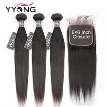 Brazilian Straight Hair 3 Bundles With Closure, 6x6 Closure Remy 30inch Human Bundle Lace