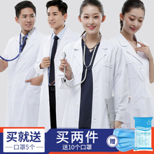 Nurse uniform white coat long sleeve female doctor wear oral plastic surgery hospital students chemical laboratory work clothes