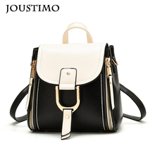 Multi-function Women Backpacks Small PU Leather Shoulder Bag 2019 New Personality Casual Zipper Schoolbag For Girls Travel Packs