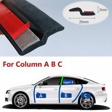Guarnizione per portiera a forma di Z strisce di gomma Trim isolamento acustico Epdm guarnizione tipo Z striscia di tenuta per accessori interni auto