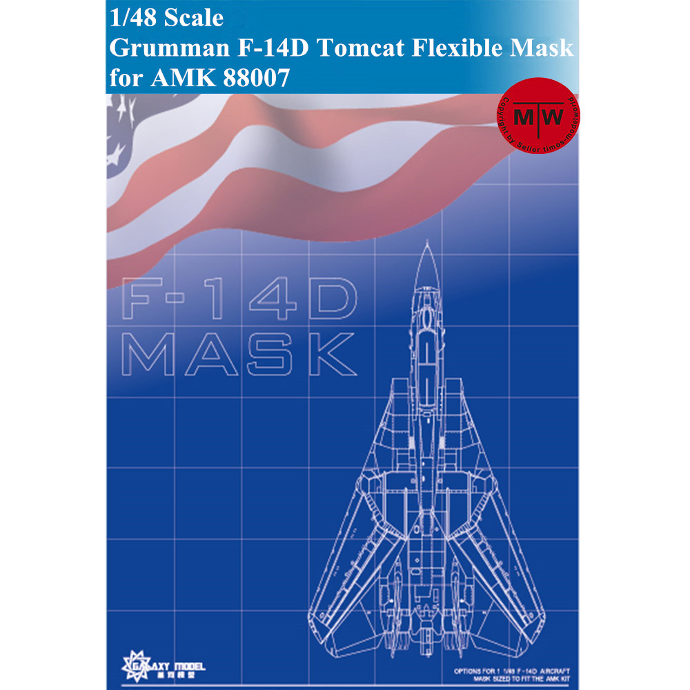 GALAXY D48009 1/48 Scale Grumman F-14D Super Tomcat Die-Cut Flexible Mask For AMK 88007 Model