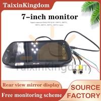 Spot großhandel krankenwagen/feuer lkw IPS umkehrung bild überwachung display 12 ~ 24 V unterstützung mobile DVR HD kamera