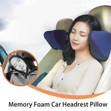 Автомобильная подушка для шеи подголовника поддержка боковой