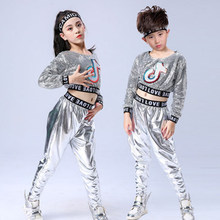 2021 New Children Modern Jazz Dance Hip Hop Costume Boys Girls Sequined Cheerleading Performance Clothes Stage Wear