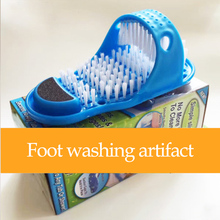 Foot Washing Artifact Brush Slippers Male And Female Lazy Bathroom Shower Lame To Dead Skin Massage Suction Cup