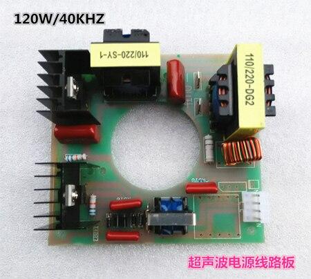 Ultrasonic Cleaning Machine Vibrator Power Drive Board 120W/40KHZ Ultrasonic Circuit Board