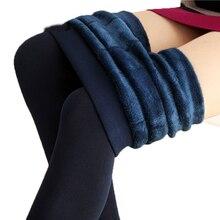 Não há mais calças de ganga para calças de ganga tornozelo-comprimento manter quente feminino calças de cintura alta s-xxxl