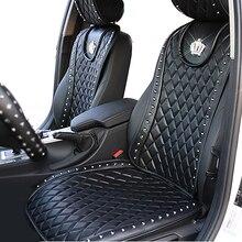 Skórzana tapicerka samochodowa korona diamentowa nity komplet poduszek samochodowych akcesoria wewnętrzne uniwersalny rozmiar pokrowce na przednie siedzenia Car Styling