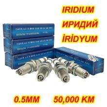 2PCS IRIDIUM MOTORCYCLE spark plug EIX DPR8 9 for DPR8EIX 9 DPR8EA 9 DR8EIX DR8EA DR8EGP IX24 IX24B X24ESRZ U X24ESZU9 R6G A6GC