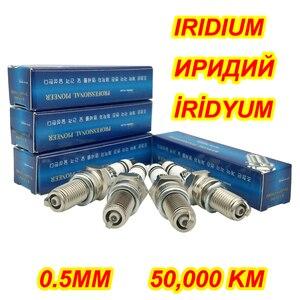 Image 1 - 2PCS IRIDIUM MOTORCYCLE spark plug EIX DPR8 9 for DPR8EIX 9 DPR8EA 9 DR8EIX DR8EA DR8EGP IX24 IX24B X24ESRZ U X24ESZU9 R6G A6GC