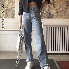 Casual Jeans Irregular-Pants Denim Trousers Streetwear Loose High-Waist Straight Woman