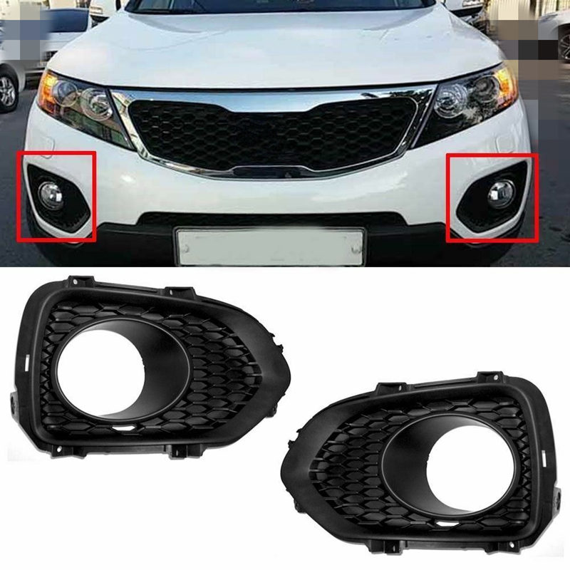 Fog Light Lamp Cover Connector 6EA For KIA PICANTO 2011 2012 2013+