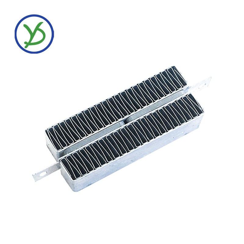 Free Shipping 2pcs Constant Temperature PTC Ceramic Air Heater 50W/12V Mini Conductive Type
