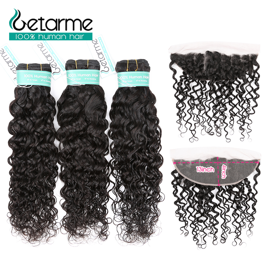 13x4 Water Wave Bundles With Frontal 4 Brazilian Hair Weave Bundles With Frontal Remy Human Hair Lace Frontal With Bundles