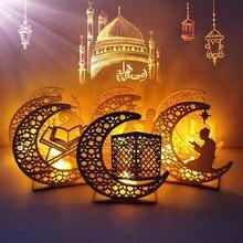 Светодиод свечи свет Рамадан украшения для дома исламский мусульманский вечеринка Ид декор Карим Рамадан DIY деревянный кулон свет