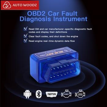 ELM327 V2.1 Bluetooth OBD2 Scanner Diagnostic Tools Car ELM327 DC12V  OBD 2 Elm 327 Car Diagnostic Tool ODB2 Auto Scan Adapter auto diagnostic tool mini elm327 v1 5 with switch support full protocol elm327 v 1 5 obd ii obd2 scanner bluetooth support at