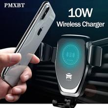 10 Вт Qi Беспроводное Автомобильное зарядное устройство с инфракрасным датчиком, автоматический зажимной держатель для iPhone 8 Plus Samsung S9, автомобильная подставка для телефона с быстрой зарядкой