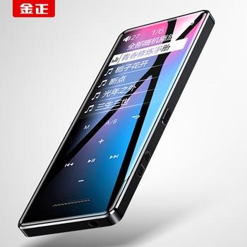 X1 Bluetooth MP4 music player hifi sports Consumer Electronics