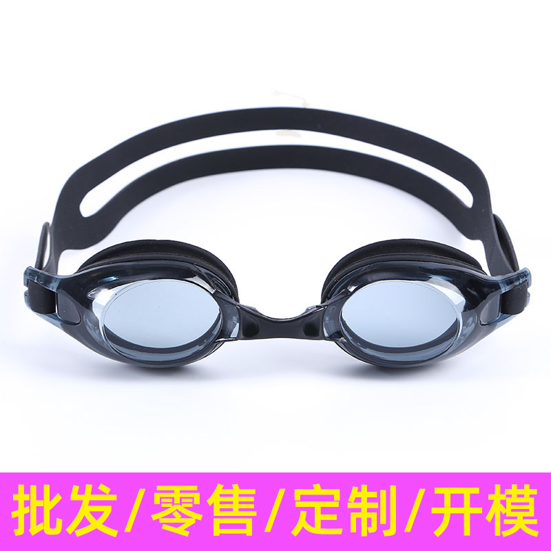 1712 Casual Plain Glass Goggles Waterproof Anti-fog High-definition Eye-protection Goggles Children Silica Gel Goggles