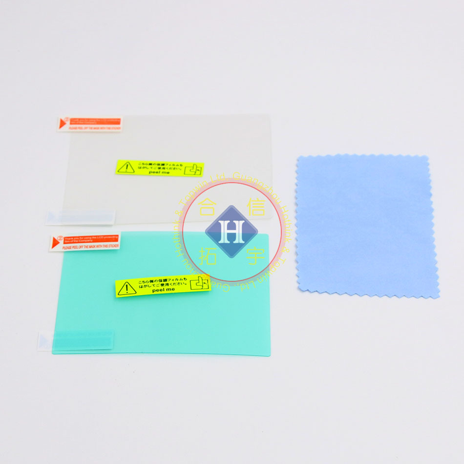 Nintendo Dsill Dsixl Up And Down Liquid Screen Protector Ndsi Ll Xl Accessories