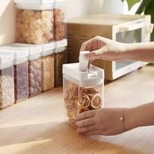 Pp гидроизоляционные бутылки для хранения с крышкой Кухня Контейнер