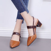 Ins Fairy Wind Women Shoes Sandals Summer Thick High Heels Gladiator Ladies Fashion Hollow Single