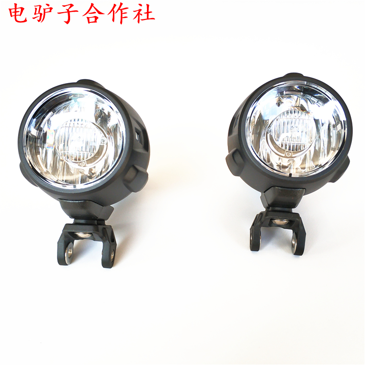 Free Shipping Make For Bmw Original Factory LED Auxiliary Light Motorcycle Fog Lamp R1250GS ADV Origional Product Accessories
