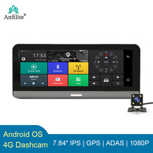 Anfilite 8 zoll 4G Auto GPS Navigation Android 5,1 Bluetooth AV-IN WIFI 16GB 1080P fahrzeug video Recorder freies südkorea karten