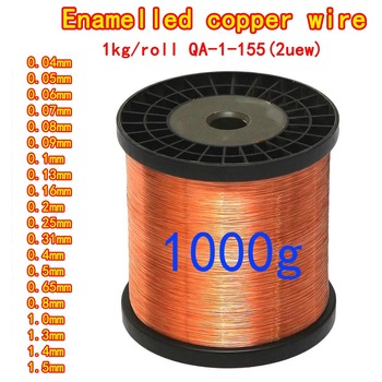 1kg/roll Copper Wire Enameled Copper Wire Magnetic Coil Motor Coil Transformer Inductor Wire Repair Winding DIY QA-1-155 chenghaoran 0 27mm 50m 100m 300m 500m 1000m qa 155 new polyurethane enameled wire copper wire