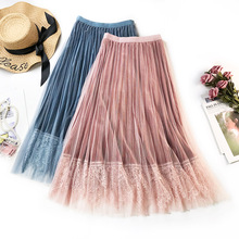 AcFirst Autumn Winter Pink Blue Women Skirt A-Line Casual Ankle-Length Long Skirts Lace Mesh Sweet Sexy Corduroy