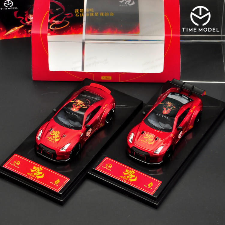 Chinese Red dragon nezha 1/64 Nissan GTR R35 Diecast Rear Wing Die-cast Toy 1:64 Model Car GT Vehicle with show box