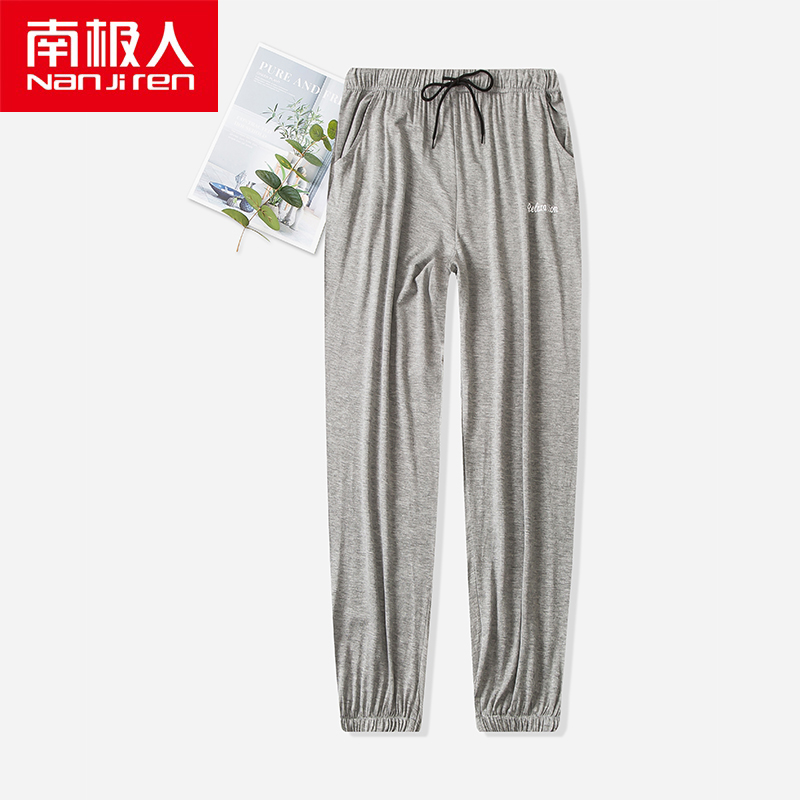 NANJIREN 2020 Women Modal Pajama Sleepwear Pants Female Hot Sale Sleep Pants Tether Pajamas Pants Bottoms Casual Home Trousers()