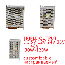 YK  30W-150W  Triple Three Output SMPS Power Supply Switching Transformer 220V 5V 12V 24V 36V AC DC Customized switching power supply 250w 12v 24v cctv power supply 250w smps 220acvolts dc power supply 12v 20a 24v 10aswitching power supply