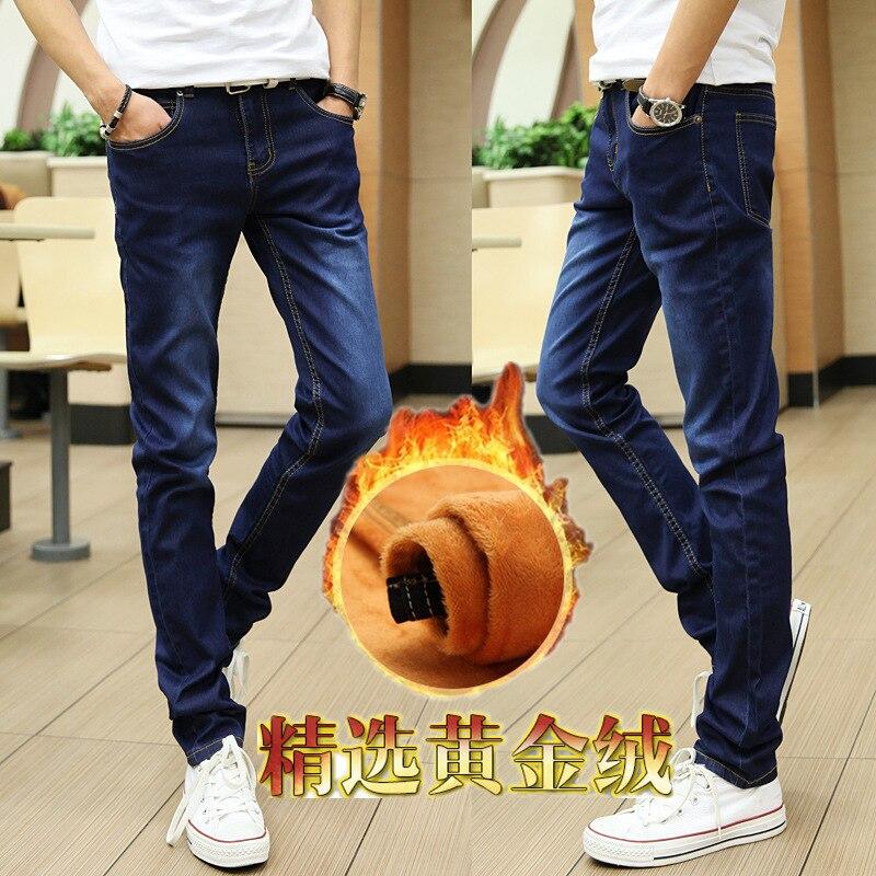 Winter Slim Fit Tight Jeans With Velvet Men Warm Plus Velvet Skinny Pants Men's Teenager Fashion Long Pants