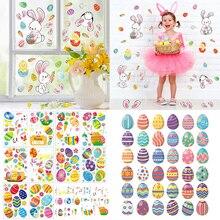 2021 de Pascua pegatinas conejo huevo pegatinas de zanahoria etiqueta feliz Pascua decoración casa de Navidad fiesta de año nuevo adhesivo tatuaje