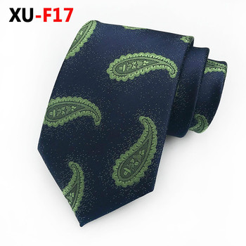 Classic Mans Ties Country Green Silk Tie with Large Paisley Design Be Not Out of Date Tie green causal self tie design mini dress